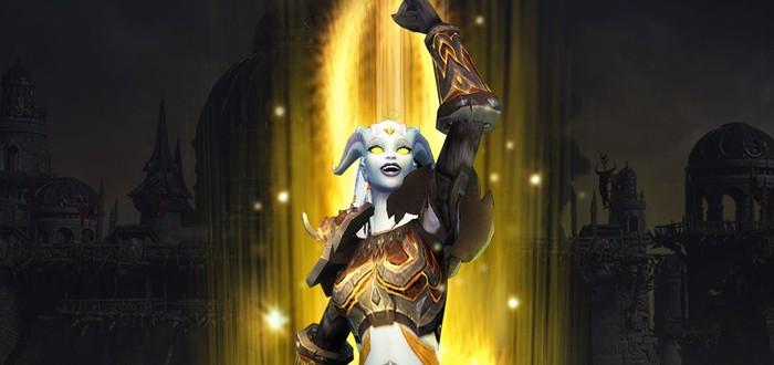 Коронавирус: В World of Warcraft введен 100% бонус на получение опыта до 20 апреля