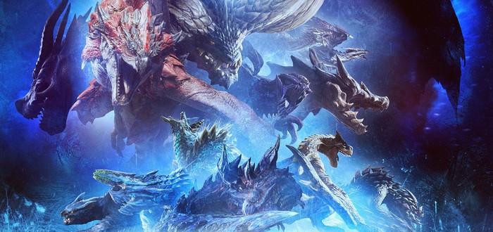 В мае Monster Hunter World: Iceborne получит апдейт с драконом Алатреоном