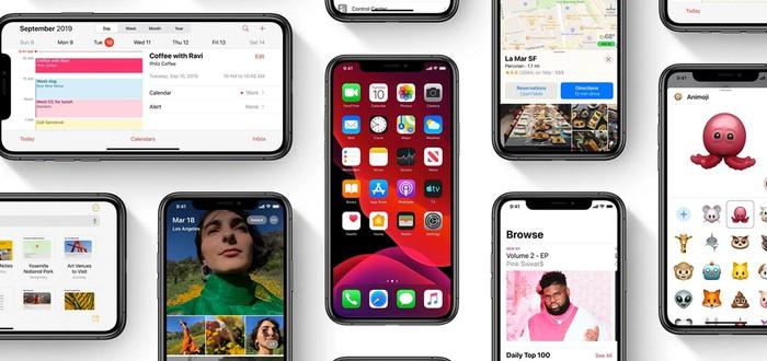 Утечка: В iOS 14 будет функция слежения и новый режим AR