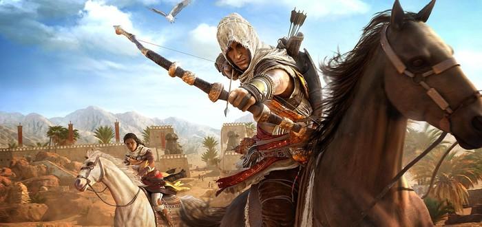 Актер озвучки Assassin's Creed Origins намекнул на большой анонс на этой неделе