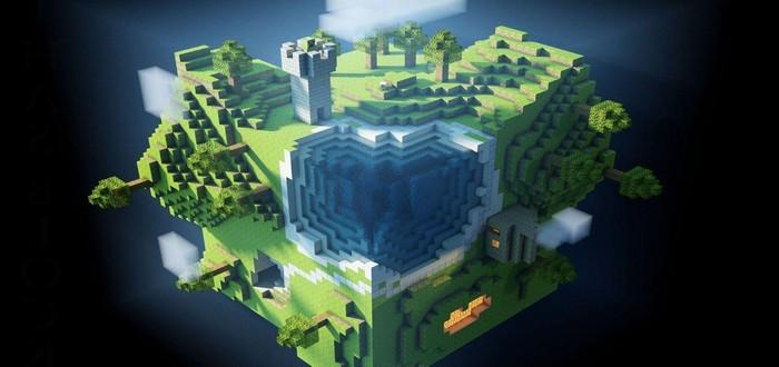 В Minecraft создали Землю в натуральную величину