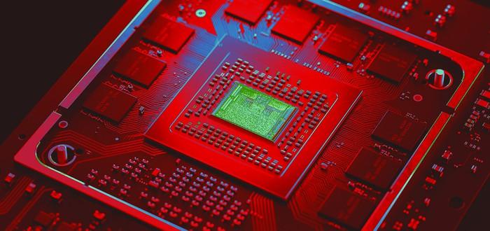 Хакер украла исходники графического кода Xbox Series X и Navi 21 — сливает их в сеть