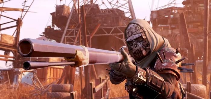 Выход обновления Wastelanders для Fallout 76 отложили из-за коронавируса