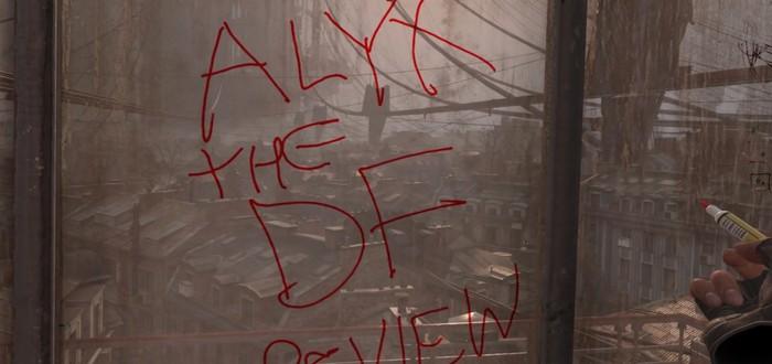 Digital Foundry о разнице между Half-Life: Alyx и Boneworks