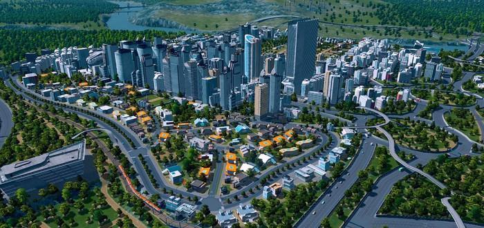 Cities: Skylines получила бесплатные выходные на PC