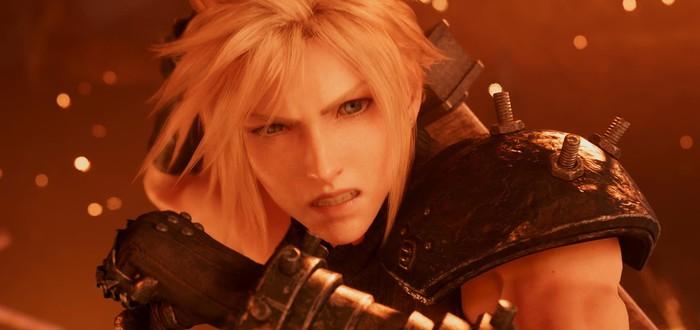 Ремейк Final Fantasy 7 уже в руках геймеров — опасайтесь спойлеров