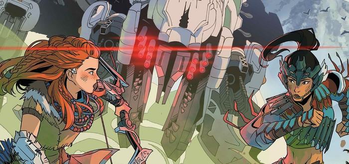 Сиквел-комикс по Horizon: Zero Dawn выйдет 22 июля