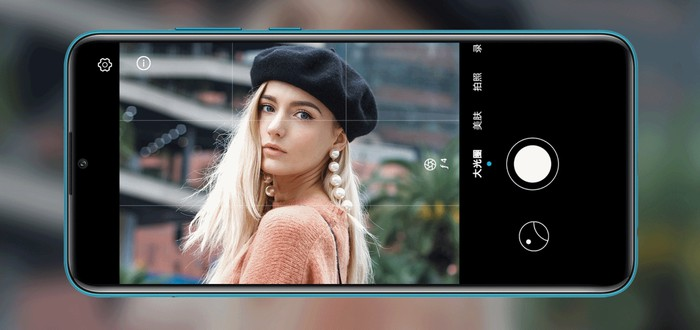 Huawei показала два новых смартфона — Honor 30S и Honor Play 9A