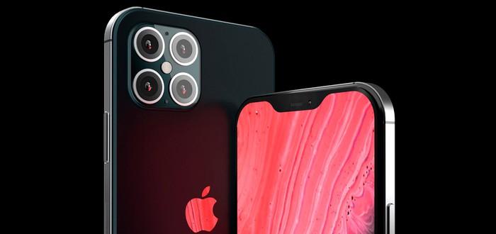 СМИ: iPhone 12 с поддержкой 5G выйдет осенью
