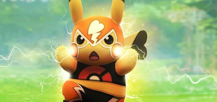 Доходы Pokemon Go растут, пока игроки сидят дома