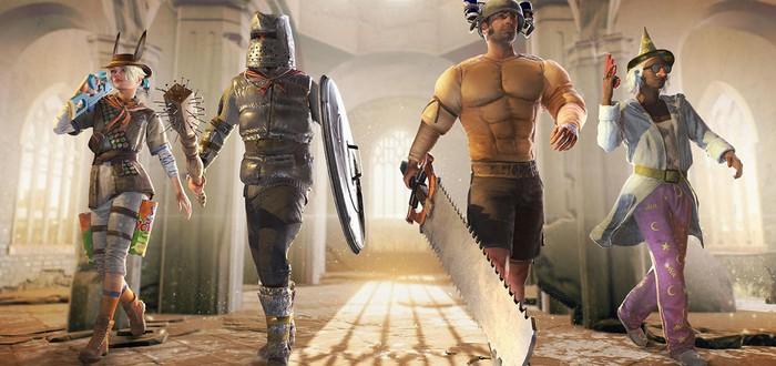 В PlayerUnknown's Battlegrounds началась фэнтезийная королевская битва