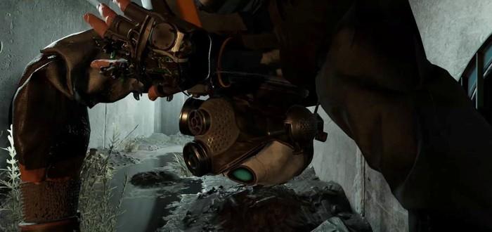 Half-Life: Alyx получила патч с новыми функциями и исправлениями