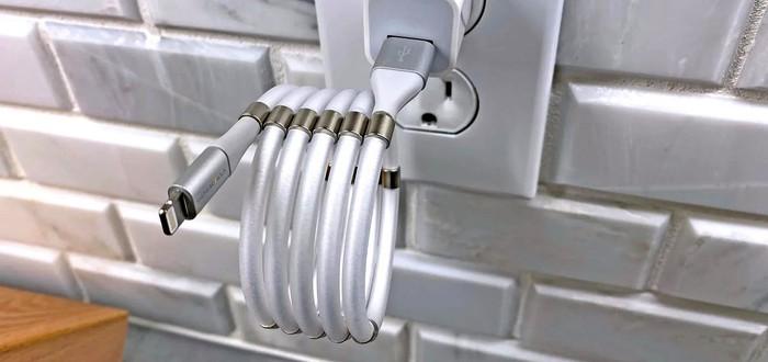 На Kickstarter запустили кампанию для кабеля, который никогда не запутается в клубок