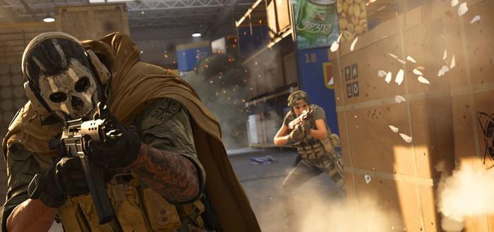 С 3 по 6 апреля сетевые режимы Modern Warfare будут доступны бесплатно