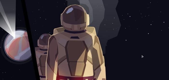 В GOG стартовала раздача sci-fi сурвайвала Symmetry
