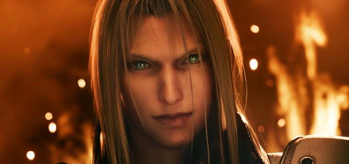 Square Enix решила заранее включить предзагрузку Final Fantasy VII Remake