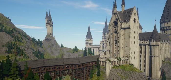 """Для Minecraft вышла полная версия фанатской RPG по """"Гарри Поттеру"""""""