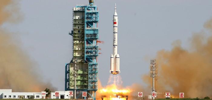 Неизвестный купил китайскую ракету за 5.6 миллионов долларов