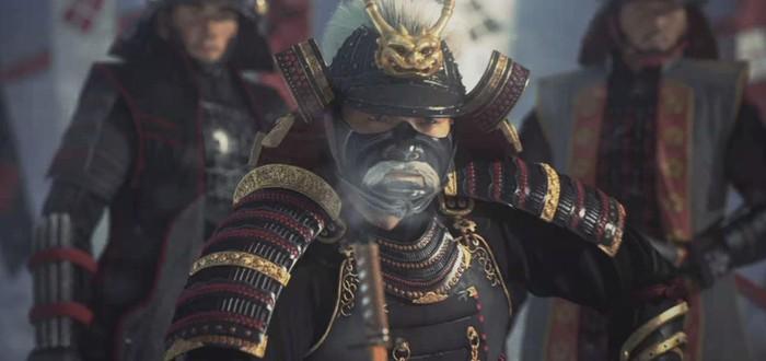 В Steam пройдет раздача стратегии Total War: Shogun 2