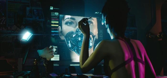 """Банда """"Шельмы"""" из Cyberpunk 2077 защищает права секс-работников"""
