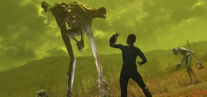 Релизный трейлер Fallout 76: Wastelanders