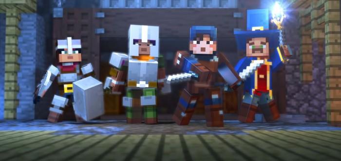 Прокачка героя и редактор уровней — новые подробности Minecraft: Dungeons