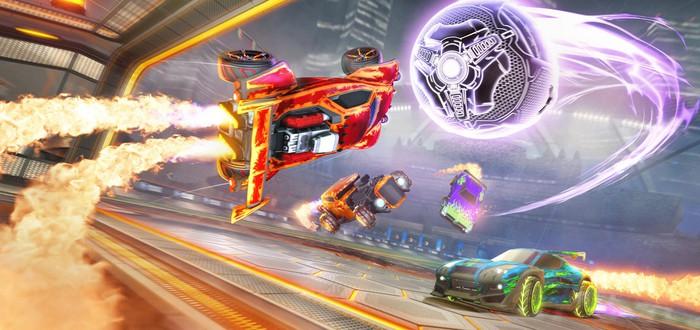 В новом временном режиме Rocket League мяч превращается в самонаводящуюся ракету