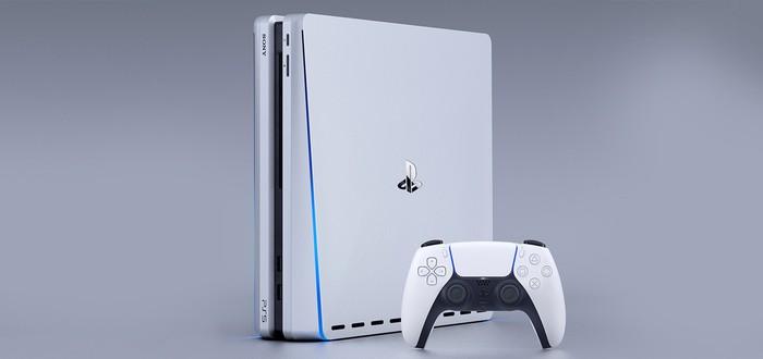 Новый фанатский дизайн PS5 в стиле контроллера DualSense
