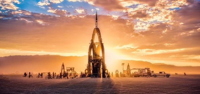 Ежегодный фестиваль Burning Man впервые отменен — из-за пандемии