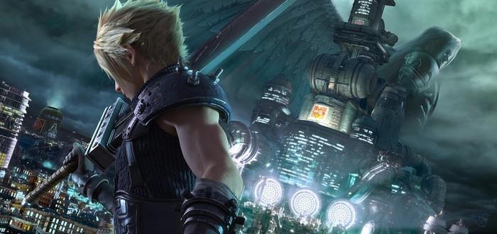 Bethesda поздравила Square Enix с релизом ремейка Final Fantasy VII