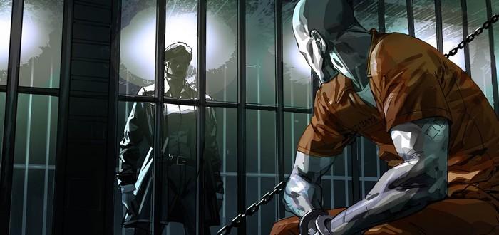 Концепт-арты отмененных игр про Супермена и Отряд самоубийц