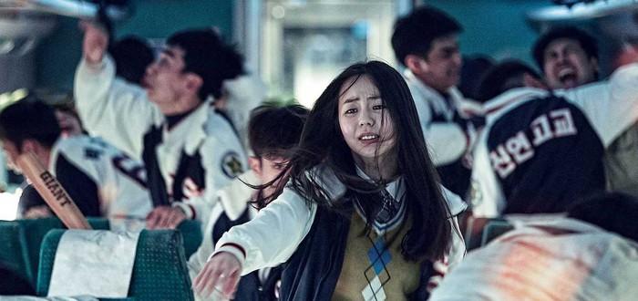 Netflix снимет корейский сериал про зомби и школьников
