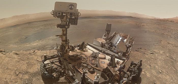Команда NASA управляет ровером Curiosity из дома