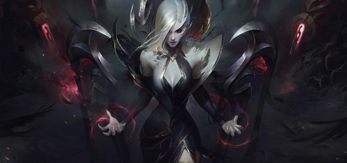 Верховные ведьмы Зайра, Ле Блан и Моргана — новые образы героев League of Legends