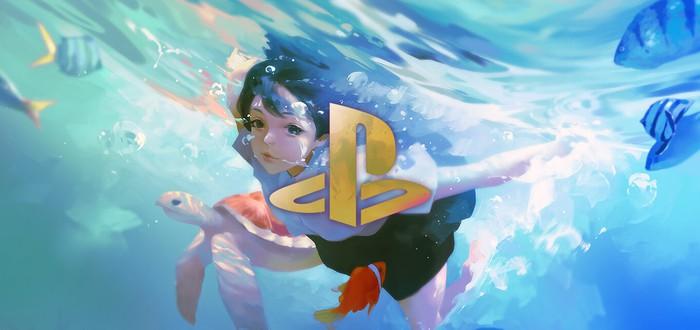 Sony обновила весеннюю распродажу в PS Store