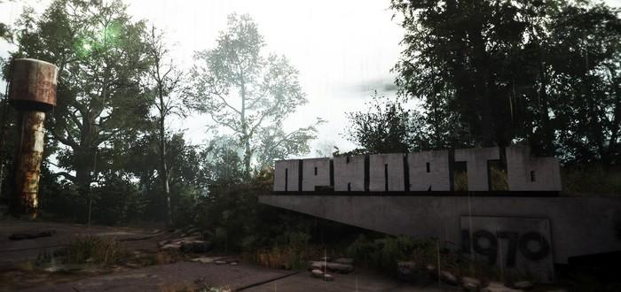 Центр Припяти в трейлере обновления для Chernobylite