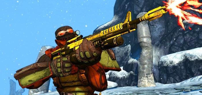 Borderlands: Game of the Year Enhanced получила бесплатные выходные на PC и Xbox One