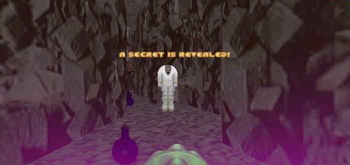 Как секретные комнаты сформировали шутеры 90-ых годов