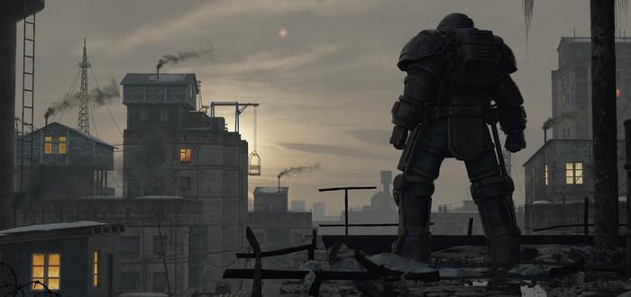 """Расширение """"Трудоград"""" для Atom RPG выйдет 11 мая"""