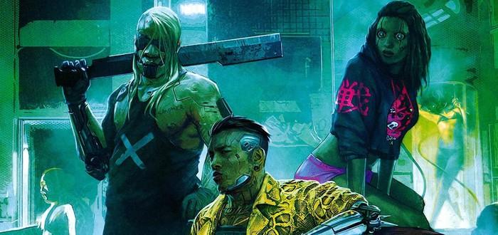 Издатель CDP объявил о банкротстве, но это не CD Projekt — с Cyberpunk 2077 все в порядке