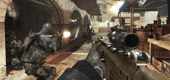 Инсайдер: Ремастер Modern Warfare 3 на подходе, будет временным эксклюзивом PS4