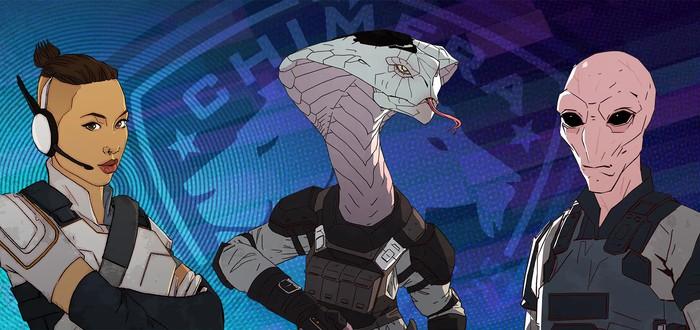 Все, что нужно знать о XCOM: Chimera Squad — в карточках