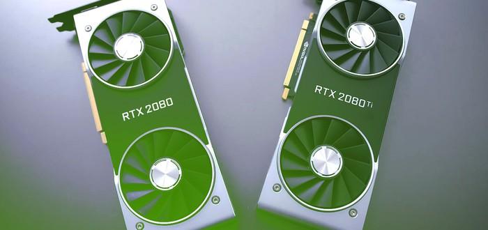 Выяснилось, что подавитель звуковых шумов RTX Voice работает и без RTX-видеокарты
