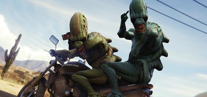Банда инопланетян в GTA Online похищает других игроков