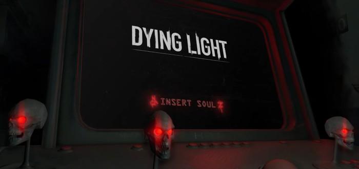Отмененная Hellraid вернулась в качестве DLC для Dying Light
