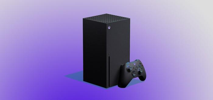 Первая презентация игр Xbox Series X состоится 7 мая