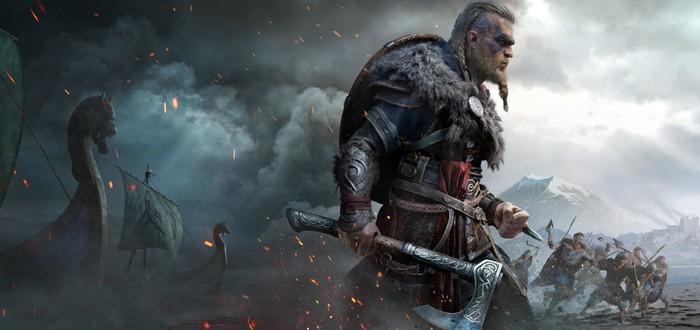 Обсуждение: Почему вам нравятся викинги?