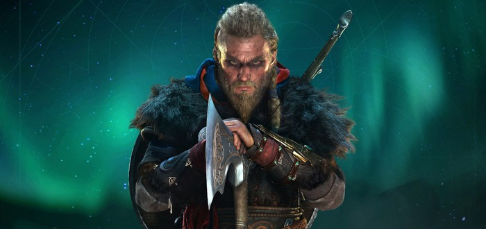 Разработка Assassin's Creed Valhalla началась в конце 2017 года
