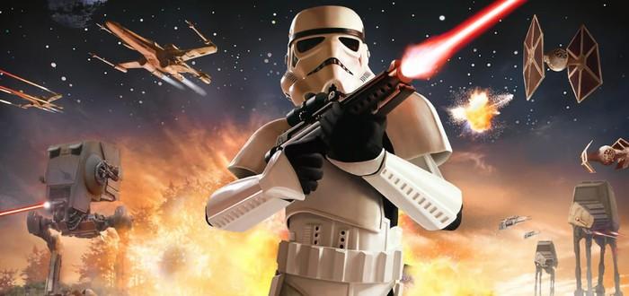 Steam-версия оригинальной Star Wars Battlefront обзавелась мультиплеером