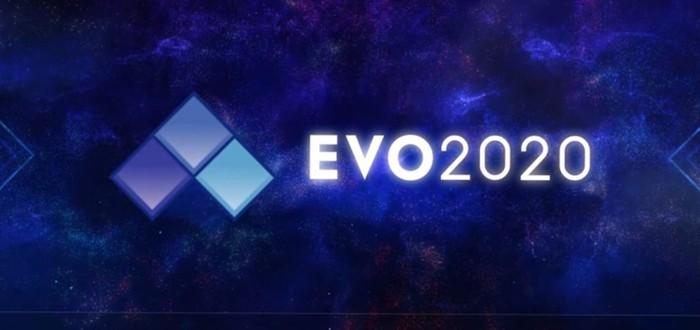 Чемпионата по файтингам EVO 2020 пройдет в онлайн-формате